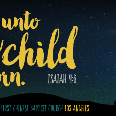 Sermon Series: 2015 Advent