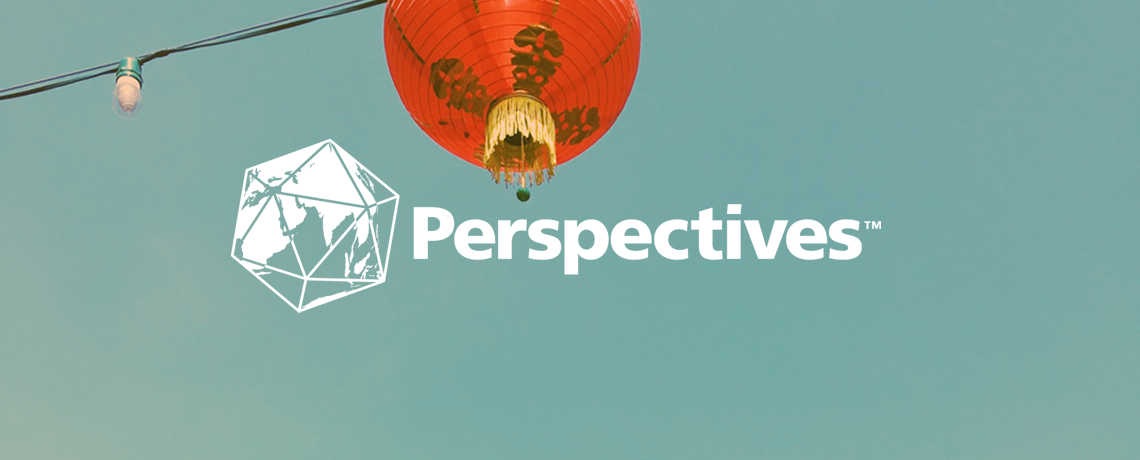Perspectives Discipleship Training